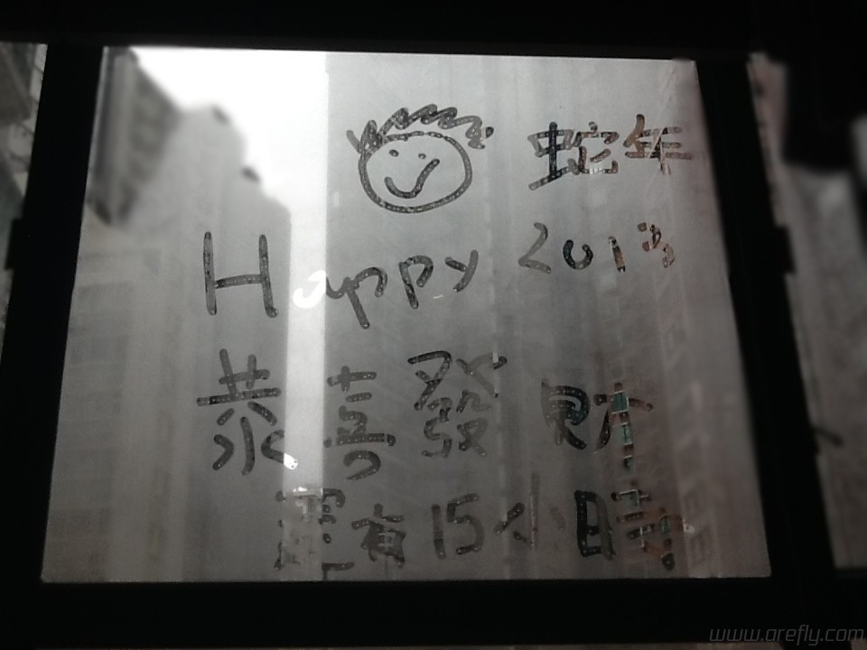 2013-snack-windows