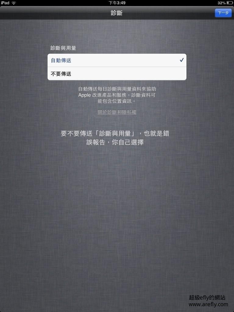 20130107-165409