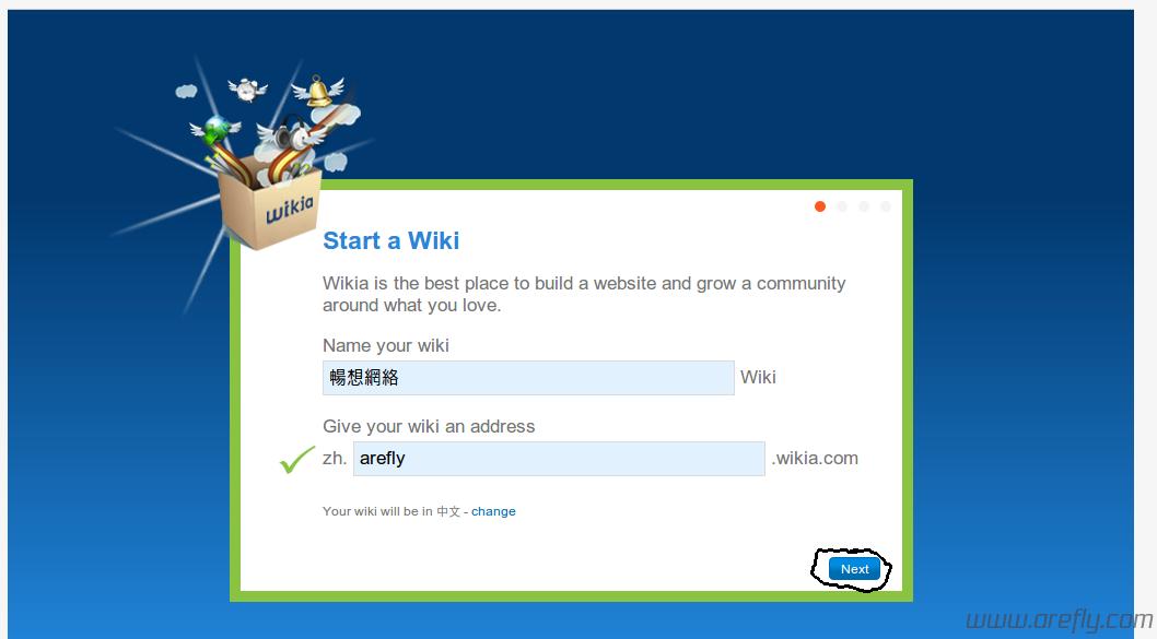 wikia-8