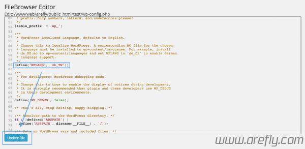 wordpress-change-english-to-chinese-8-2