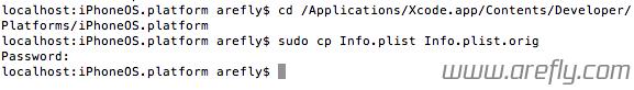 xcode-4-6-no-dev-12