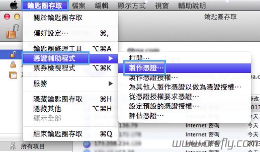 xcode-4-6-no-dev-2