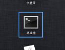 xcode-4-6-no-dev-5
