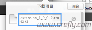 chrome-crx-store-4