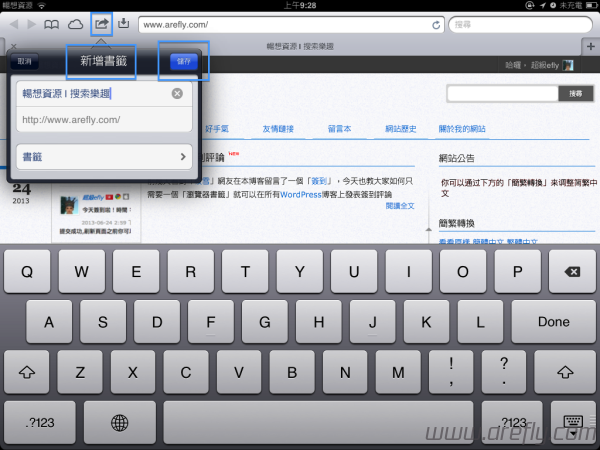 ipad-safari-code-1