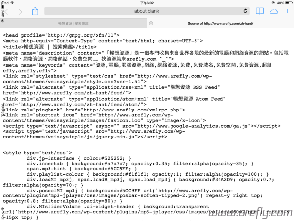 ipad-safari-code-5