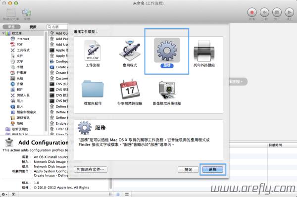 mac-convert-picture-2