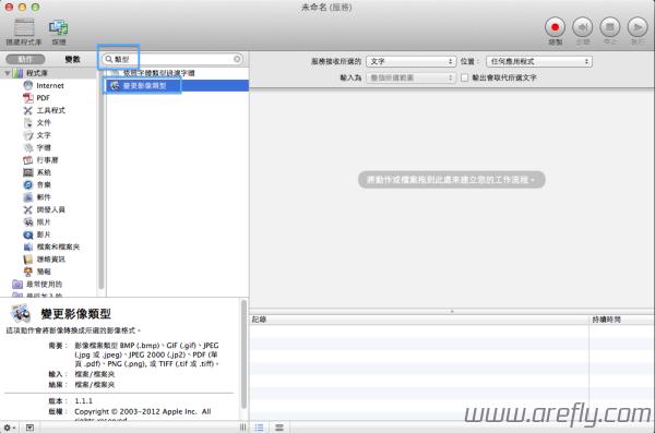 mac-convert-picture-3
