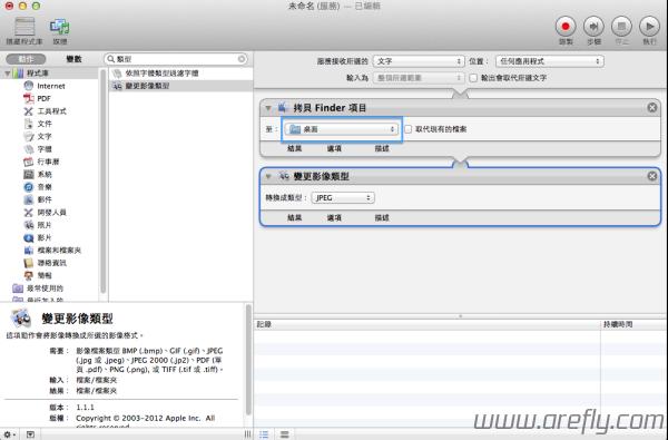 mac-convert-picture-5