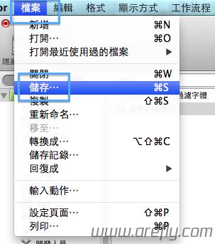 mac-convert-picture-7