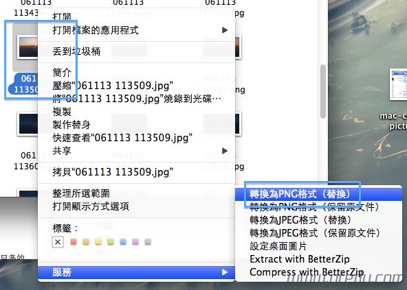 mac-convert-picture-9