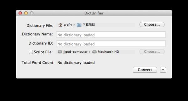 mac-dict-2