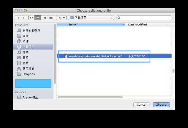 mac-dict-3