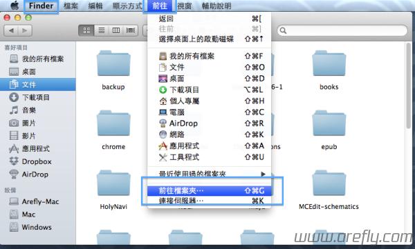 mac-jump-folder-1