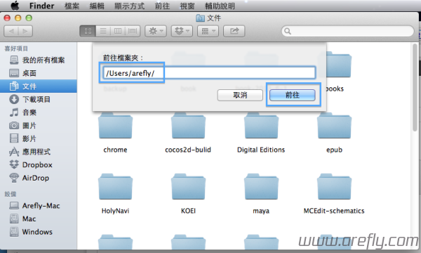 mac-jump-folder-2