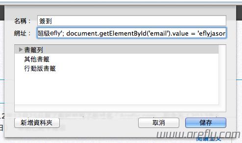 wordpress-js-check-2