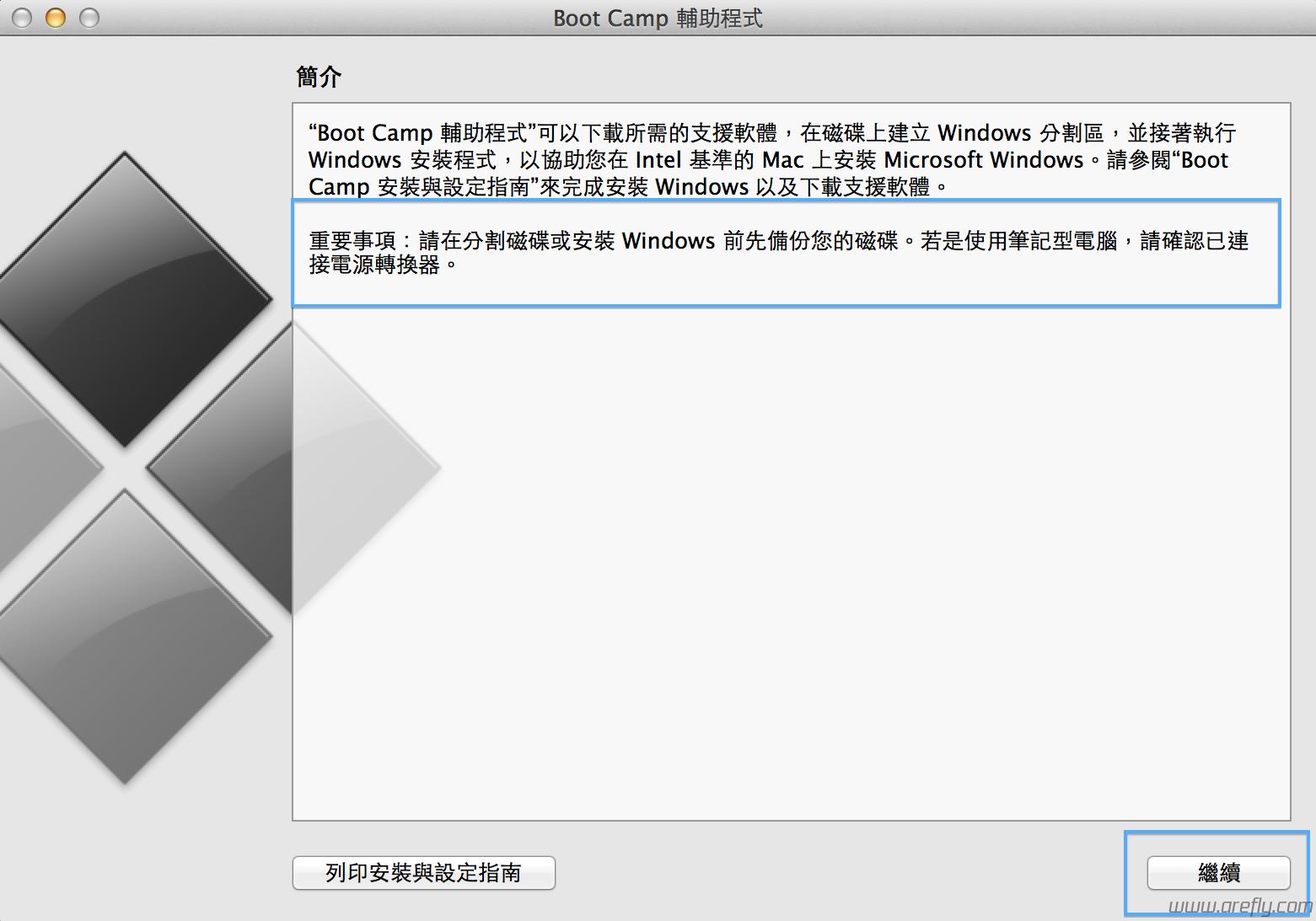 mac使用ootcamp安装windows