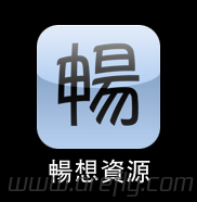 html-ios-home-logo-2
