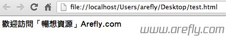 html-uft8-3