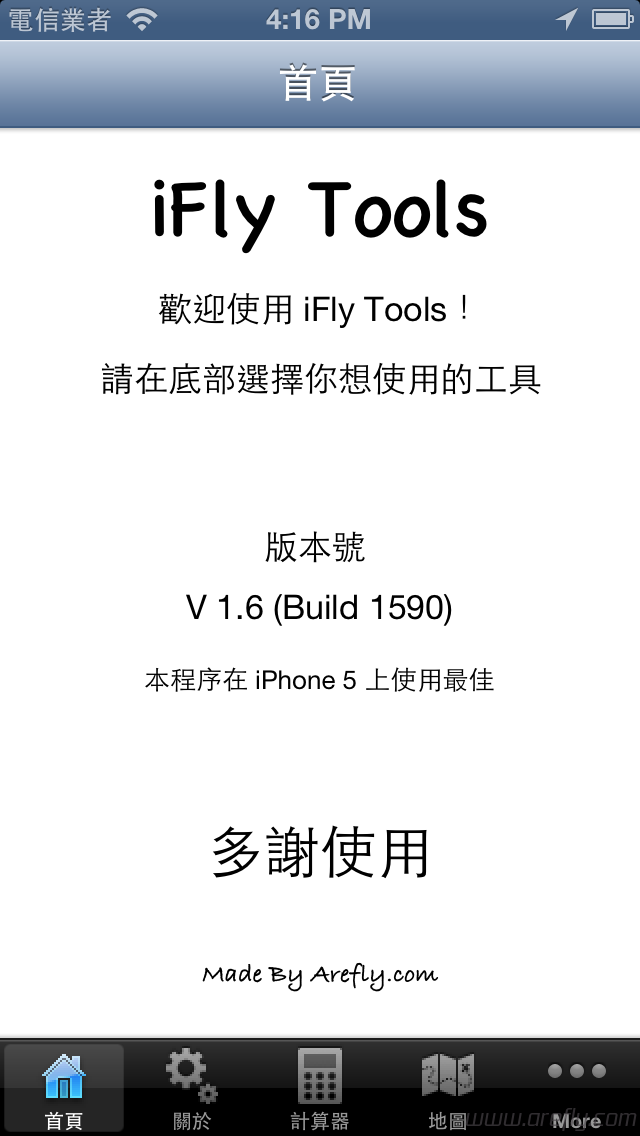 ifly-tools-1-6