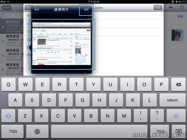 ios-mail-photo-5
