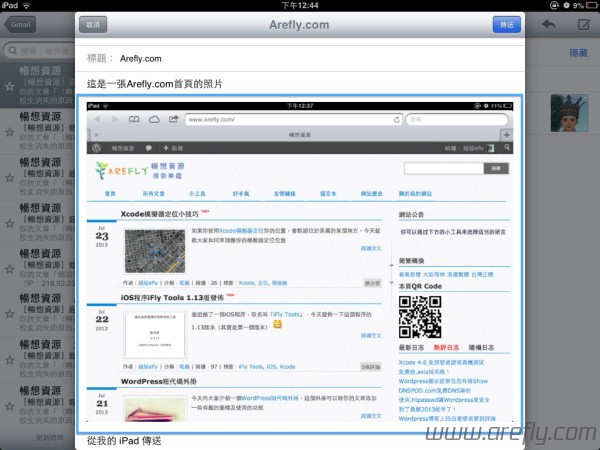 ios-mail-photo-6