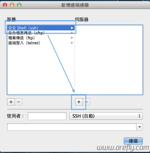 mac-ssh-6