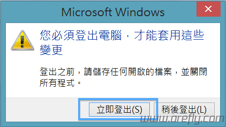 mbpr-windows-dpi-6