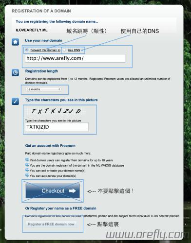 ml-free-domain-3