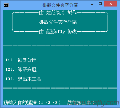 windows-folder-to-disk-1