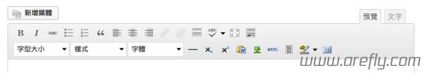 wordpress-wysiwyg-more-button-1