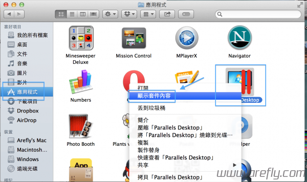 fix-parallels-desktop-error-mavericks-1