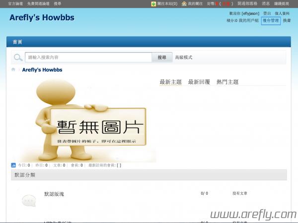 howbbs-com-3