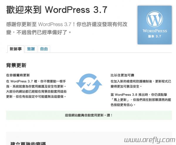 update-wordpress-3-7