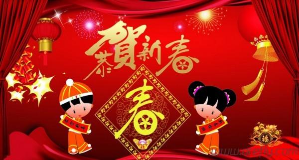 祝大家2014新年快乐、马到成功!