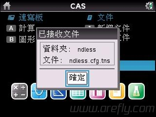 ti-nspire-3-6-install-ndless-4-3