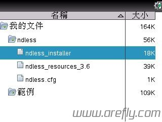 ti-nspire-3-6-install-ndless-5