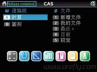 ti-nspire-3-6-install-ndless-7