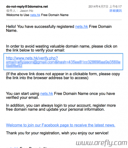 free-domain-idv-pw-4-1