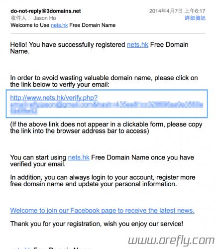 free-domain-idv-pw-4-1
