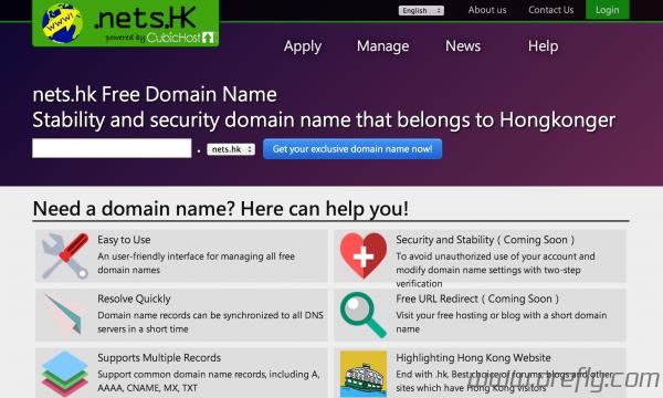 free-domain-nets-hk-1