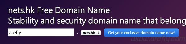 free-domain-nets-hk-2