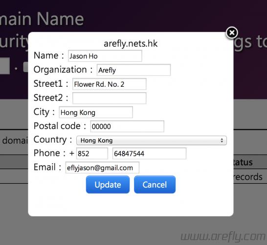 free-domain-nets-hk-6