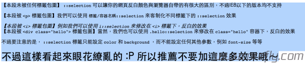 css-selection-1