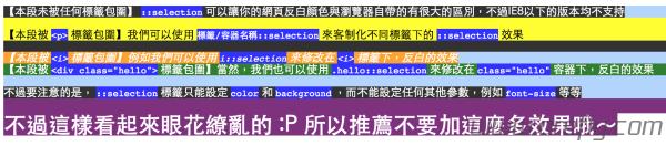 css-selection-2