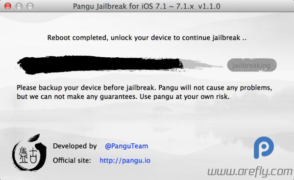 ios-7-1-2-jailbreak-jailbreak-12