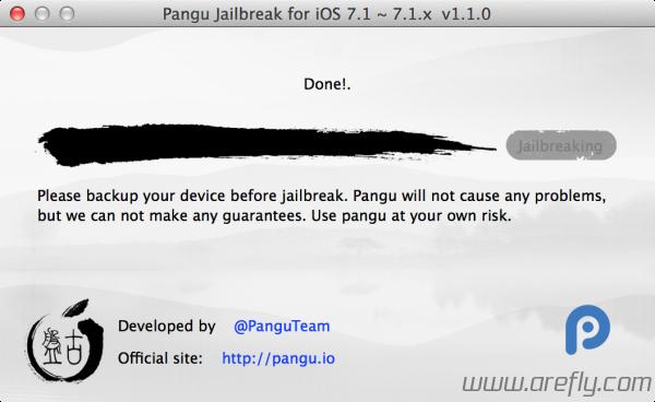 ios-7-1-2-jailbreak-jailbreak-13