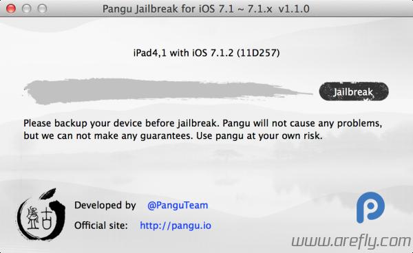 ios-7-1-2-jailbreak-jailbreak-3