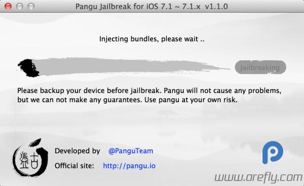 ios-7-1-2-jailbreak-jailbreak-6