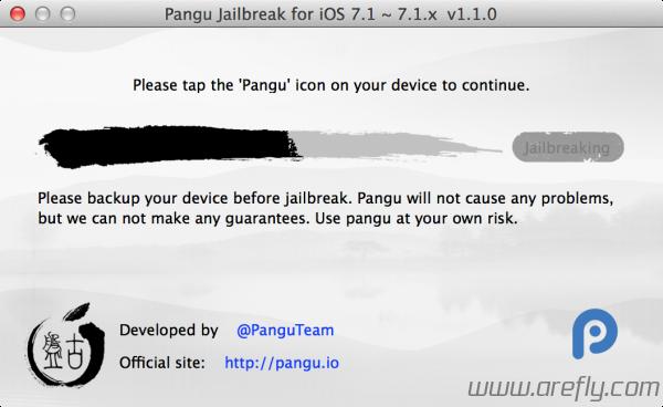 ios-7-1-2-jailbreak-jailbreak-7